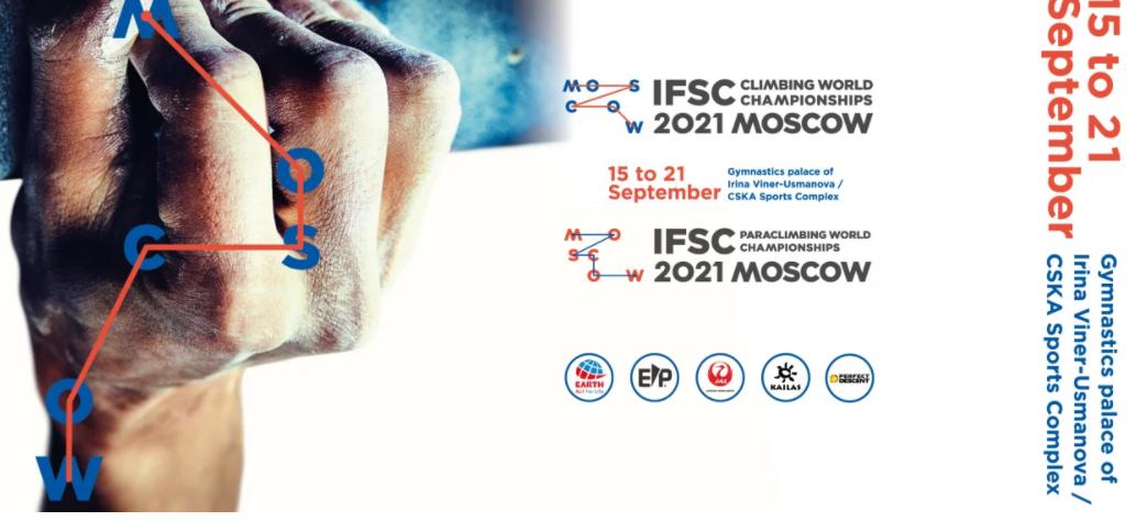 2021 IFSC World Championships