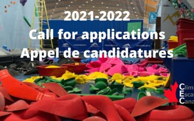 CEC Senior Series – Call for Applications